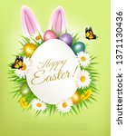holiday easter background with... | Shutterstock .eps vector #1371130436