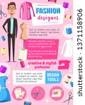 fashion designer profession... | Shutterstock .eps vector #1371158906