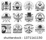 barbershop vector icons of hair ... | Shutterstock .eps vector #1371161150