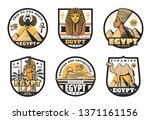 egypt travel vector icons with... | Shutterstock .eps vector #1371161156