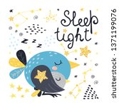 poster with birds  stars and... | Shutterstock .eps vector #1371199076
