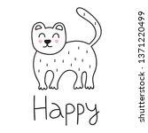 happy lioness. hand drawn... | Shutterstock .eps vector #1371220499