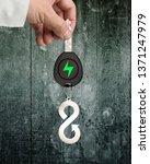 green energy electric car ... | Shutterstock . vector #1371247979