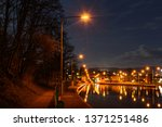 view of the city of koblenz ... | Shutterstock . vector #1371251486
