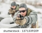 two military and army special...   Shutterstock . vector #1371339209