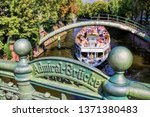 detail of the old admiral... | Shutterstock . vector #1371380483