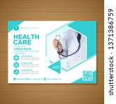 healthcare cover a4 template... | Shutterstock .eps vector #1371386759