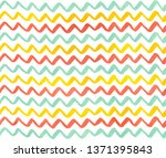 watercolor salmon pink  yellow... | Shutterstock . vector #1371395843