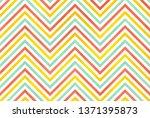 watercolor salmon pink  yellow... | Shutterstock . vector #1371395873