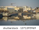 moscow   russia   april 12 2019 ... | Shutterstock . vector #1371395969
