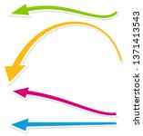colorful long arrows | Shutterstock .eps vector #1371413543