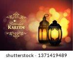 intricate arabic lamp | Shutterstock .eps vector #1371419489