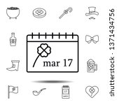 calendar  march 17 icon. simple ...