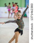 beautiful little gymnast girl... | Shutterstock . vector #1371462383