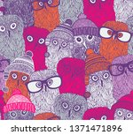 endless pattern with pink owls...   Shutterstock .eps vector #1371471896