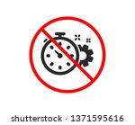 no or stop. cogwheel with timer ... | Shutterstock .eps vector #1371595616