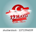 vector illustration 19 mayis... | Shutterstock .eps vector #1371596039