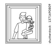man carrying a child photo... | Shutterstock .eps vector #1371690809