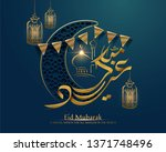 happy holiday written in arabic ... | Shutterstock .eps vector #1371748496
