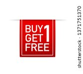 red ribbon buy 1 get 1 free ... | Shutterstock .eps vector #1371751370