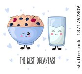 cartoon kawaii food   sweet... | Shutterstock .eps vector #1371762809