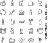 thin line vector icon set  ...   Shutterstock .eps vector #1371817100