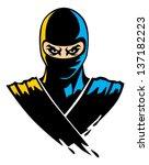 ninja mascot in paint effect | Shutterstock .eps vector #137182223