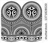 half sleeve tribal tattoo... | Shutterstock .eps vector #1371828020