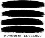 grunge paint roller . vector... | Shutterstock .eps vector #1371832820