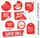 sale banner templates design... | Shutterstock .eps vector #1371922610