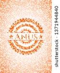 anus abstract emblem  orange... | Shutterstock .eps vector #1371944840