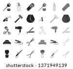 hairdresser and tools black... | Shutterstock .eps vector #1371949139