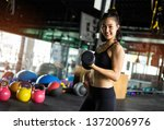 sporty beautiful woman... | Shutterstock . vector #1372006976