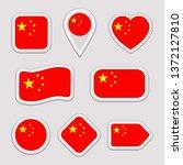 China Flag Set. Chinese Flags...