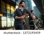 young man online via a digital...   Shutterstock . vector #1372193459