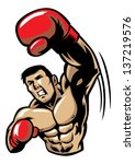 boxing man punch | Shutterstock .eps vector #137219576