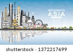 welcome to asia skyline with...   Shutterstock .eps vector #1372217699