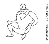strong and bearded man seated   Shutterstock .eps vector #1372517513