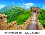 great wall of china on a clear... | Shutterstock . vector #137256884