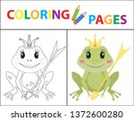 coloring book page for kids.... | Shutterstock .eps vector #1372600280
