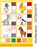 educational children game ...   Shutterstock .eps vector #1372615379