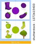 educational children game ...   Shutterstock .eps vector #1372615403