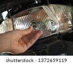 changes the lights of the brake ... | Shutterstock . vector #1372659119