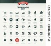SEO and development icon set   Shutterstock vector #137267894