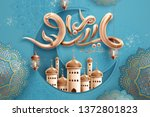 glossy eid mubarak calligraphy... | Shutterstock .eps vector #1372801823