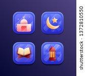 ramadan kareem set icon game...