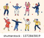 a delightful dancing people... | Shutterstock .eps vector #1372865819