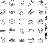 thin line vector icon set  ... | Shutterstock .eps vector #1372941416