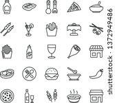 thin line vector icon set  ... | Shutterstock .eps vector #1372949486
