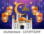 eid mubarak calligraphy design... | Shutterstock .eps vector #1372973249